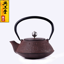 Code for the Japanese iron pot rich grain no coating cast iron pot old iron pot teapot special offer