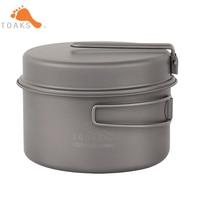 TOAKS Outdoor Titanium Cookware set Three piece 1350ml+900ml Pot and 160ml Frying Pan for Camping Picnic CMB 1350 900