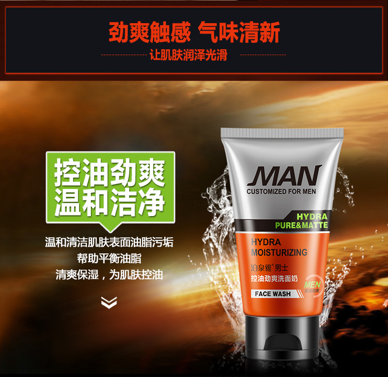 20pcs/lot Man oil-control face cleaner pore wash men facial cleanser Acne blackhead men pore-cleansing Whitening Moisturizing