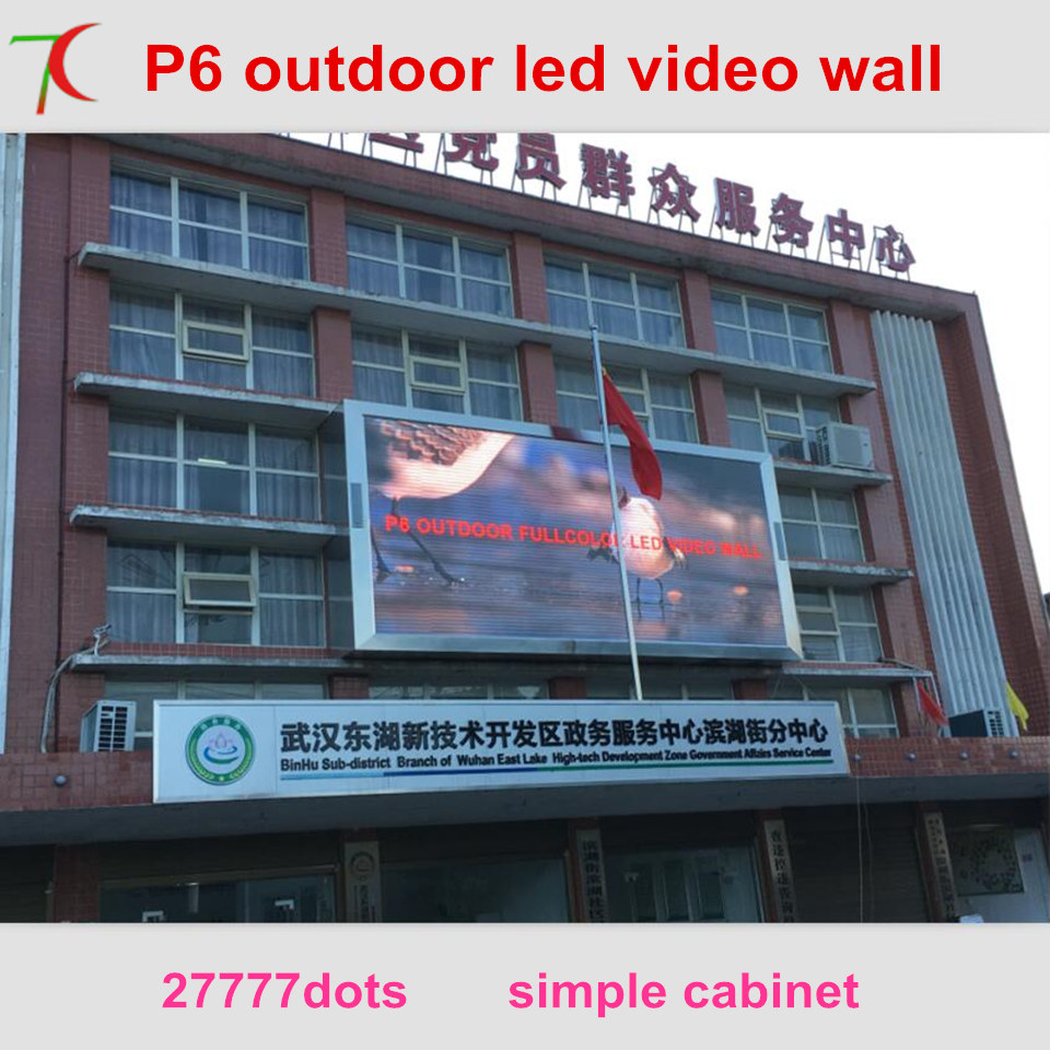 Free Installation Method of P6 smd outdoor full color led video wall for advertising ...