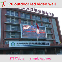 Free Installation Method of P6 smd outdoor full color led video wall for advertising