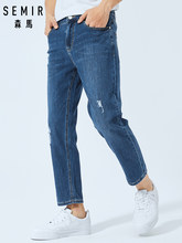 SEMIR New 2019 Famous Brand summer Men Jeans Fashion Designer Straight Large Size thin Denim Jeans Pants(China)