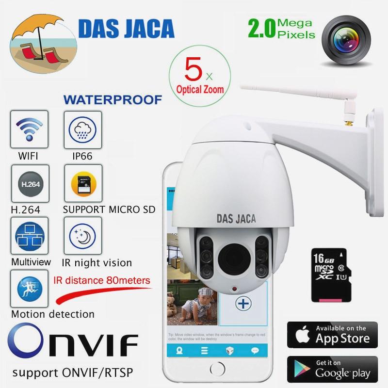 Das Jaca 2mp Outdoor Camera Optical Zoom x5 WIFI PTZ Dome IP Surveillance Camera p2p 1080p FHD Night Vision CCTV Security Camera Комедон