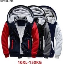 Plus Grote Maat Grote Mannen Jassen Sweatshirt Hooded Dikke Warme Fleece Herfst 7XL 8XL 9XL 10XL Winter Zwarte Patchwork Out dragen Jas