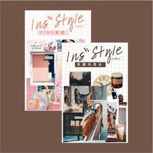 68 шт./лот, бумажный дневник INS Style, дорожный пейзаж, календарь, жизнь, декоративный дневник, милые наклейки, скрапбукинг, хлопья, канцелярские товары