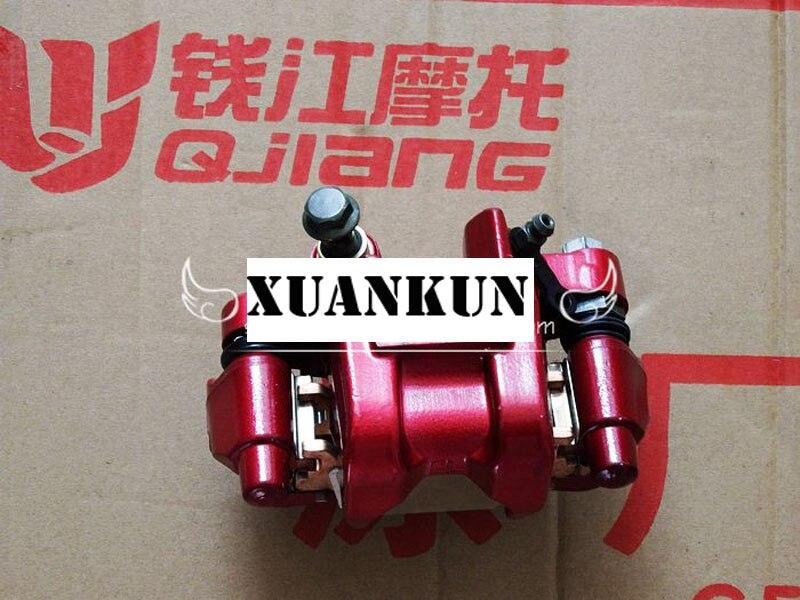 XUANKUN BN302 Rear Brake Assembly / Rear Brake Pump / Rear Brake Cylinder цена и фото