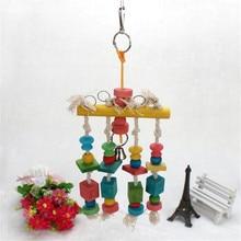 Для попугая домашней птички Макау подвесные жевательные игрушечные колокольчики натуральные деревянные блоки качели красочные 40