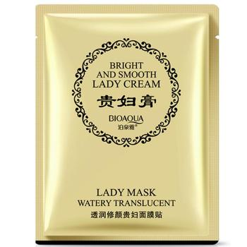 Lady Mask Moisturizing Oil Control Bright Smooth Blackhead Remover Wrapped Mask Face Facial Mask Face Skin Care Face Mask & Treatments