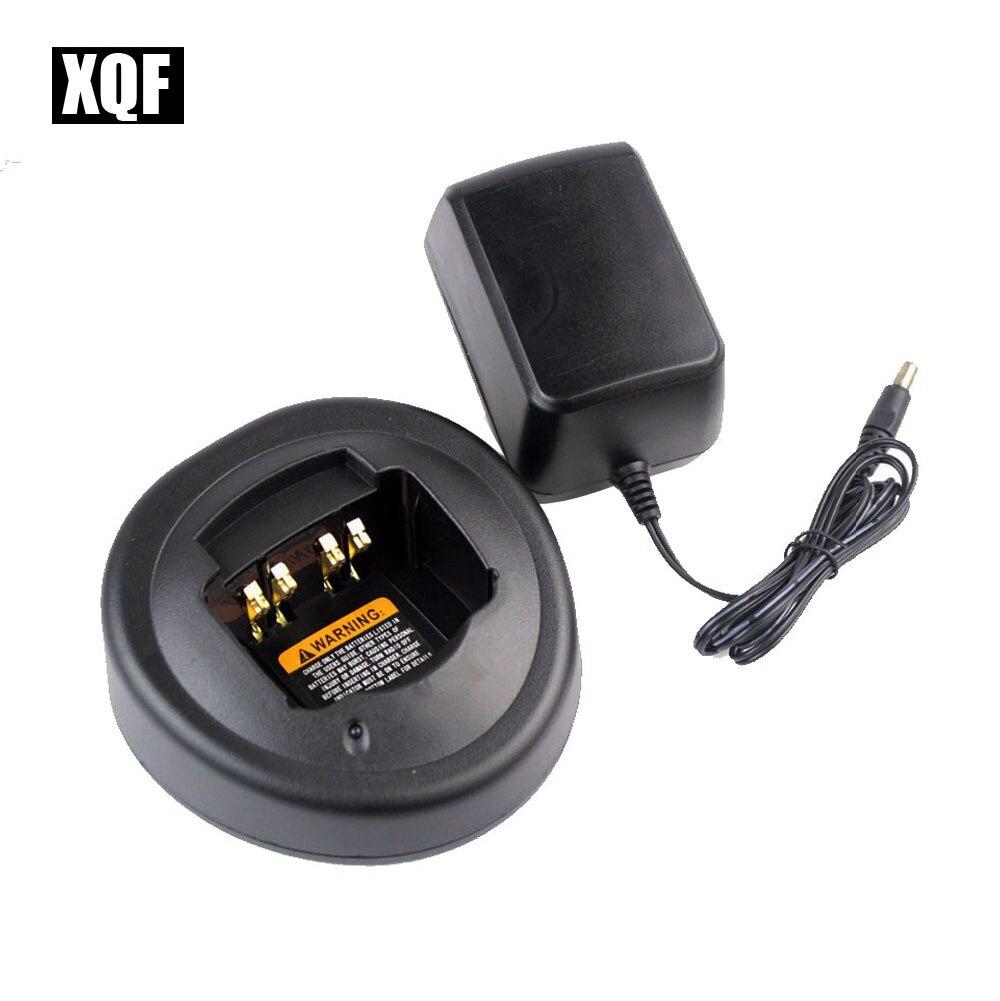 XQF Battery Charger 220V for Motorola CB Radio <font><b>Walkie</b></font> <font><b>Talkie</b></font> HT750 GP320 GP328 GP338 GP340 GP360 GP380 GP240 GP280 GP329 GP540