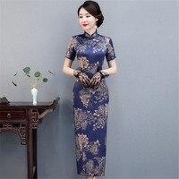 Navy Blue Sexy High Split Women Cheongsam Qipao Satin Print Flower Formal Long Dress Vintage Short Sleeve Summer New Vestidos