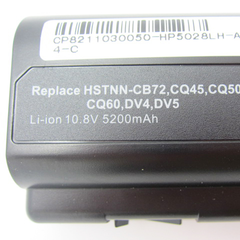 HSW նոութբուքի մարտկոց HP DV4 DV5 DV6 G71 G50 G60 - Նոթբուքի պարագաներ - Լուսանկար 3