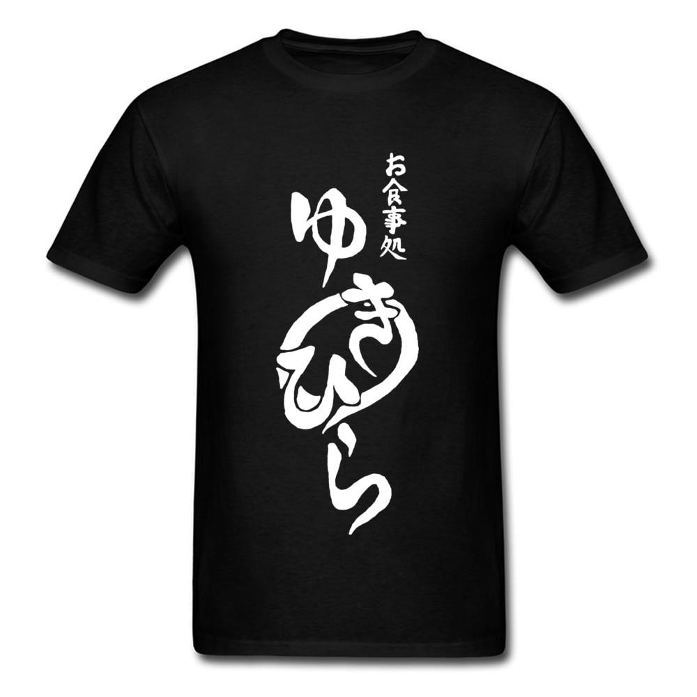 US $9 78 40% OFF|Japanese Kanji Font Tshirt For Men Shokugeki No Soma  Symbol Full Cotton Tops Shirt Casual Brand New Tshirts Short Sleeve-in  T-Shirts