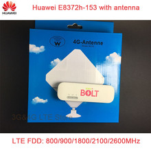 Модем USB huawei E8372h-153 с антенной 4 г LTE + Wi-Fi Dongle GSM