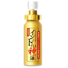 (2pcs) Hot Japan NASKIC god lotion Long Time Sex Delay Spray For Men Penis 60 Minutes Retardant Ejaculation Sex Products