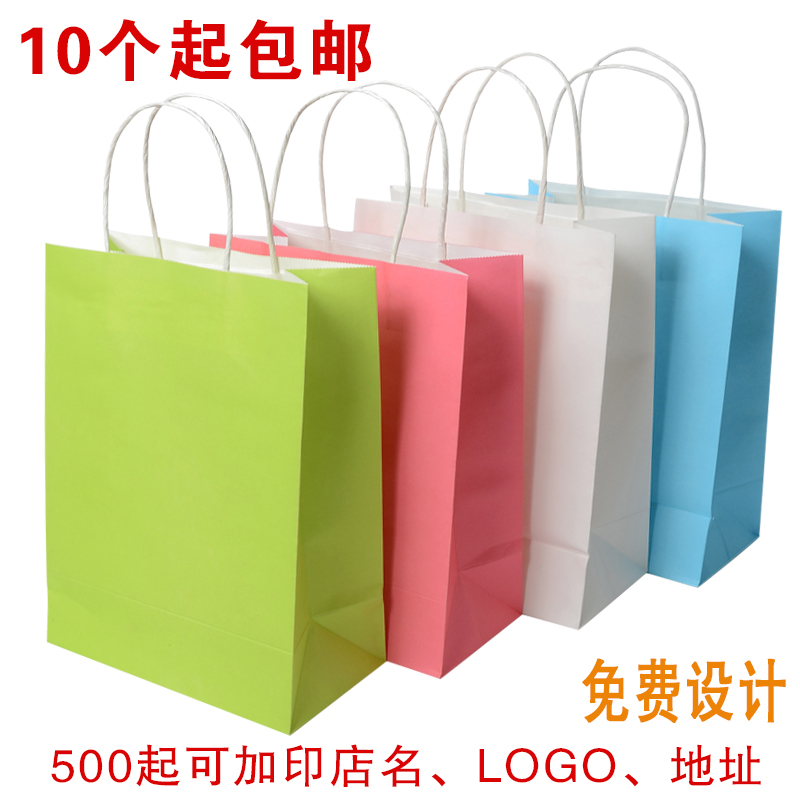 Popular Wholesale Paper Shopping Bags-Buy Cheap Wholesale Paper ...