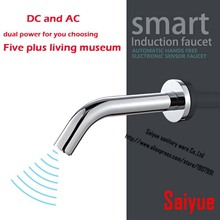 HOT selling 304 stainless steel single cold automatic sensor faucet 8822