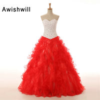 Real Picture Two Tones Colors Lace Up Back Beaded Bodice Ruffles Organza Sweet 16 Dress For