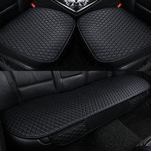 Автомобильные чехлы для сидений удобные аксессуары автомобильных