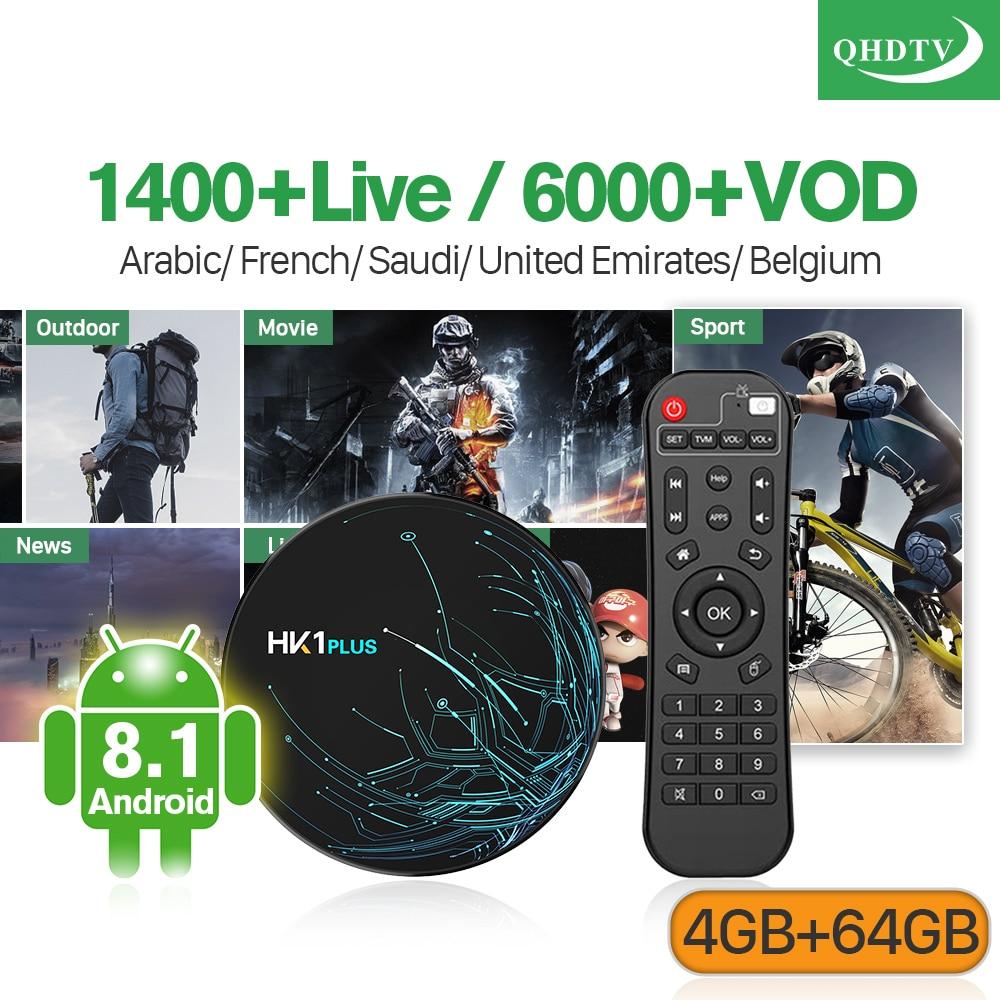 IPTV France Arabic HK1 PLUS Android 8.1 4G+64G Dual-Band WIFI BT IPTV Belgium Netherlands French IP TV 1 Year QHDTV Code IPTVIPTV France Arabic HK1 PLUS Android 8.1 4G+64G Dual-Band WIFI BT IPTV Belgium Netherlands French IP TV 1 Year QHDTV Code IPTV