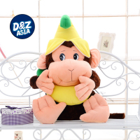 New banana monkey, plush toys, birthday gifts