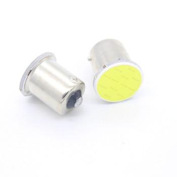 1X 1156 BA15S COB 24V LED Car External Light Source Turn Signal Light Automobile Xenon Lamp Auto DRL LED Car Styling Accessories