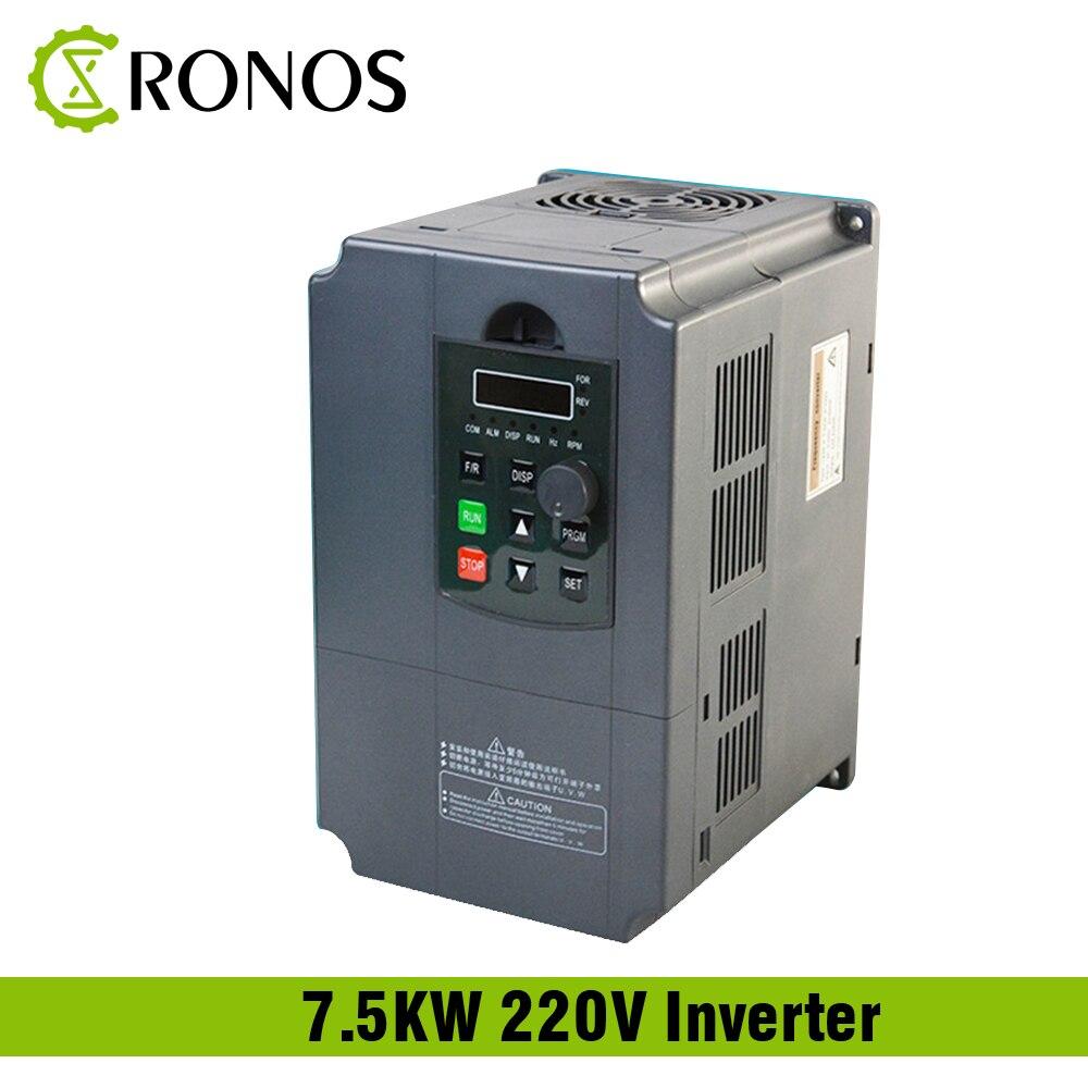 220 V 7.5KW Monophasé entrée et 3 Phase Sortie convertisseur de fréquence/Réglable de Vitesse/Fréquence Onduleur/VFD