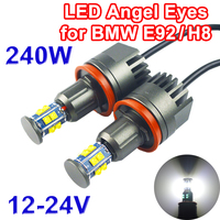 1 Set 2 PCS 2 120W 240W H8 Angel Eyes LED Marker CREE LED Chips XTE