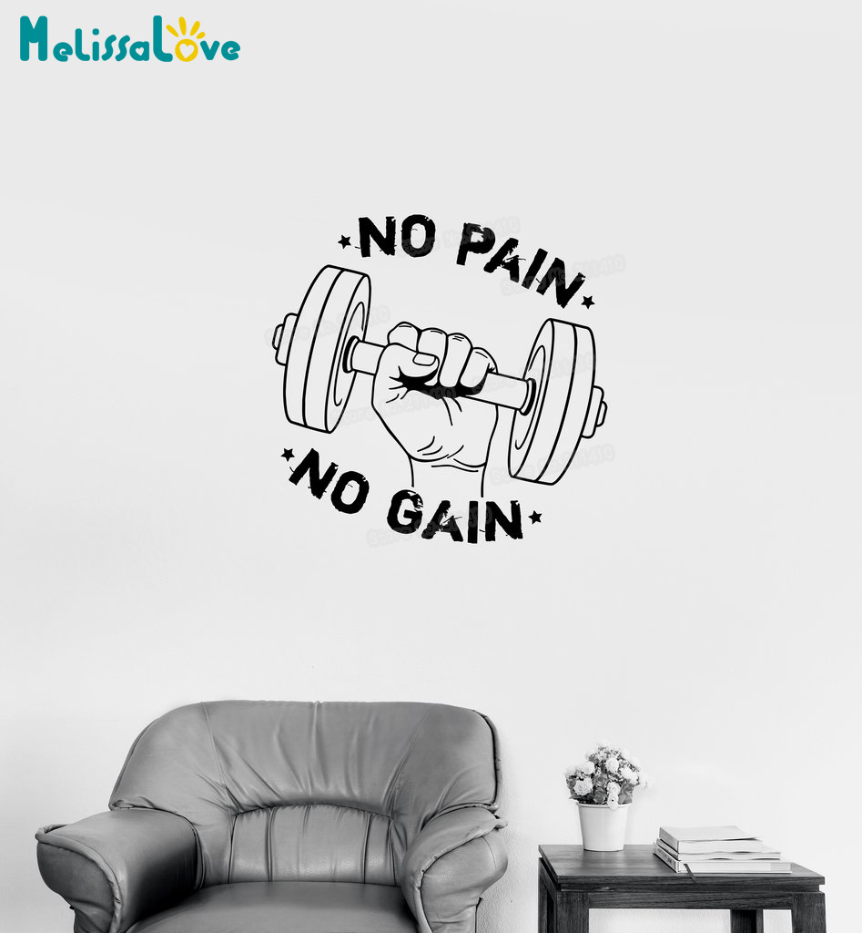 Simple Wall Decal Sports Fitness Training Motivation Power Sportsman Vinyl Sticker Home Decor Living Room Art Unique Gift YY749