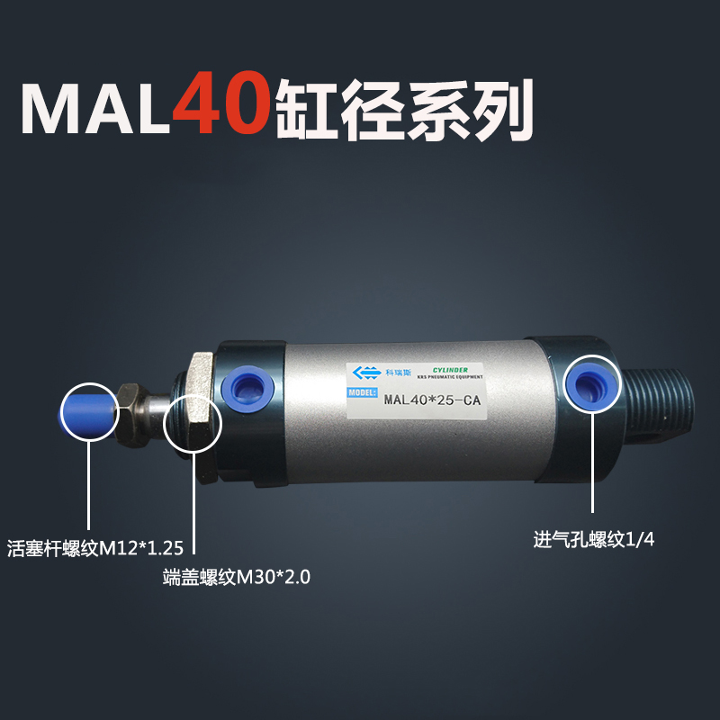 Free shipping barrel 40mm Bore125mm Stroke MAL40*125 Aluminum alloy mini cylinder Pneumatic Air Cylinder MAL40-125