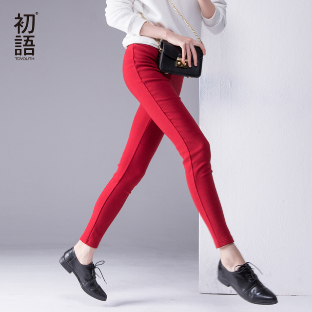 Toyouth Skinny Leggings 2017 Women Autumn Full Length Mid Waist Elastic Work Wear Slim OL Trousers Leggings
