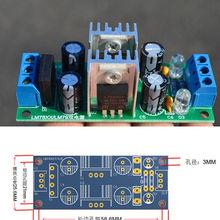 LM7812 LM7912 الإيجابية السلبية 12 فولت المزدوج الجهد المنظم جسر مقوم وحدة امدادات الطاقة تيار مستمر 15 فولت ~ 24 فولت