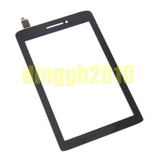 Free tools Replacement For Lenovo IdeaTab S5000 Tablet Black