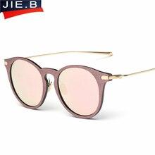 Brand 2017 new women sunglasses women's sun glasses vintage mirror oculos de sol feminino brand design Metal woodgrain