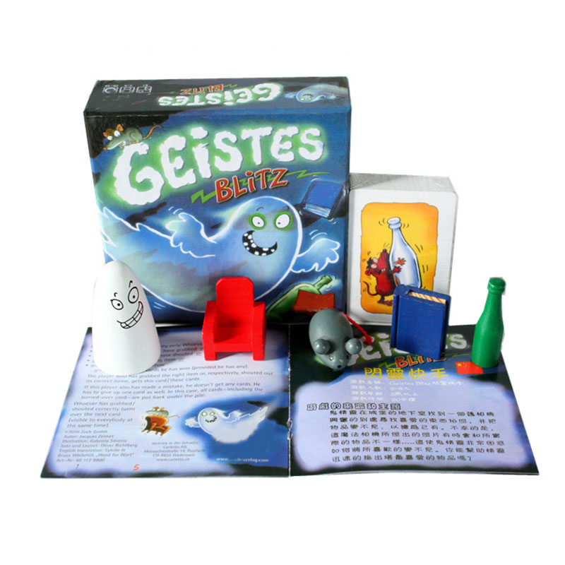 Blitz game Geistes Blitz 1.0 Board Game with English Instructions For Family Party Cards game