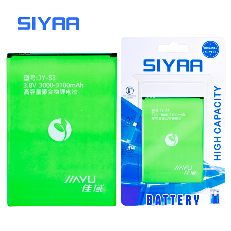 best top 10 jiayu g2 battery 22 brands and get free shipping