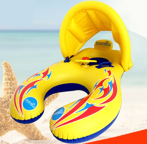 Image 3 - Inflatable เด็กแหวนว่ายน้ำเด็กคู่ Shade แหวนว่ายน้ำเด็ก Inflatable เรือกันสาด
