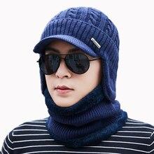 Мужская зимняя шапка и шарф, набор для женщин, шарфы, шапка с полями, вязаный козырек, Skullies Beanies, Мужская теплая шапка-ушанка, Балаклава