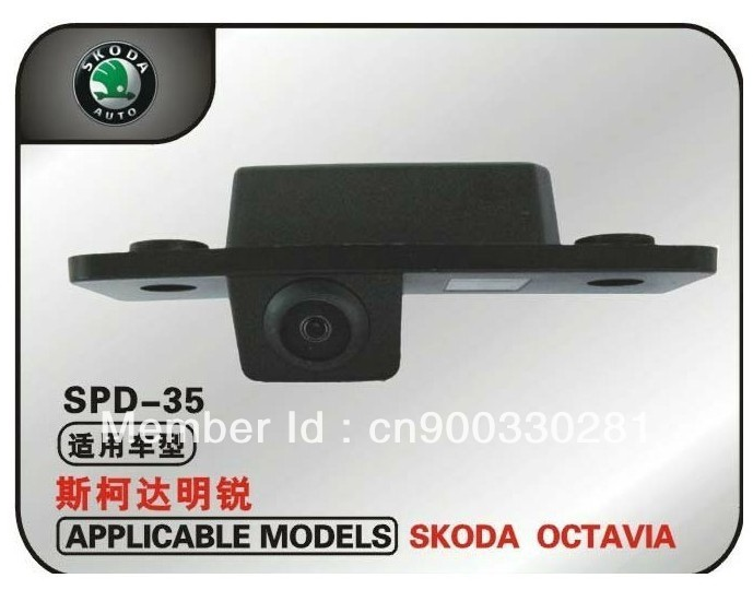 color CCD Car Reverse Rear View backup Camera parking rearview For SKODA ROOMSTER OCTAVIA TOUR