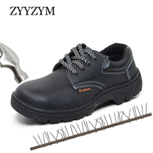 ZYYZYM Indestructible Steel Toe Shoes Men Safety Work Boots Lace-Up Low Style Anti-piercing Protection