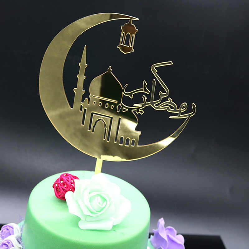 รอมฎอนเค้กอะคริลิค Topper Eid Mubarak Gold Cupcake Topper สำหรับ Hajj Mubarak ตกแต่งเค้กมุสลิม Eid เบเกอรี่ Baby Shower