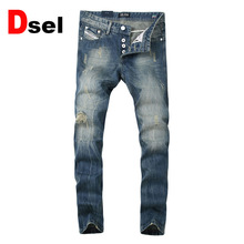 DSEL brand Free shipping 2016 new men jeans straight fashion jeans cotton solid color wild men good quality jeans casual pants