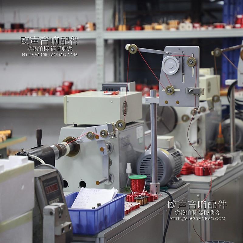 1,0 мм красный Частотный разделитель полый индуктор медная катушка высокой чистоты лихорадка 4N бескислородная медь индивидуальные аудио