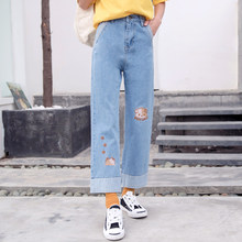 fa03d32bff6 2018 New College Wind Cartoon Embroidery Jeans Women Harajuku Cotton High  Waist Curled Jeans Sweet Cute Puppy Embroidery Jeans