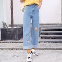 Harajuku мода хлопок Для женщин джинсы Высокая Талия свернувшись