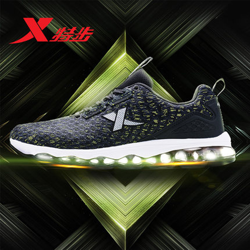 XTEP 2017 new Professional Men's Running Shoes Men Athletic Sneakers Outdoor Sports Trainers Shoes free shipping 982119119087 xtep men running shoes 2016 sports shoes men s athletic sneakers air mesh cheap run shock resistance trainers shoes cushioning
