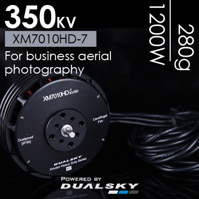 Dualsky Brushless Motor XM7010HD-7 350KV Multi-rotor Disc Motor for Agriculture Drone Camera UAV dualsky xm5010te 9mr 390kv 28 poles brushless disk type motor for multi rotor