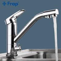 FRAP кухонный кран, 360 градусов вращения, современный кухонный кран для раковины, смеситель, кран, экономия воды, хромированный, на бортике, вод...