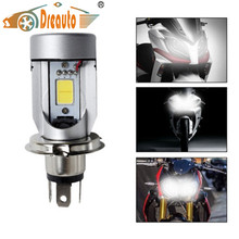 Dreauto Plug and play high power 20W 2000lm H4 motorcycle led light bulb P43t HS1 motor head lamps 6000K white with fan