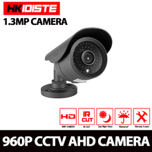 HD Analog Waterproof Outdoor 1.3MP AHD Camera 960P CCTV Camera Night Vision Security Cam IR Cut Work For AHD DVR Recorder