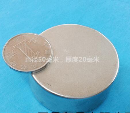2pcs Neodymium magnet 50x20 mm gallium metal hot super strong round magnets 50*20 Neodimio magnet powerful permanent magnets trouble magnet 2